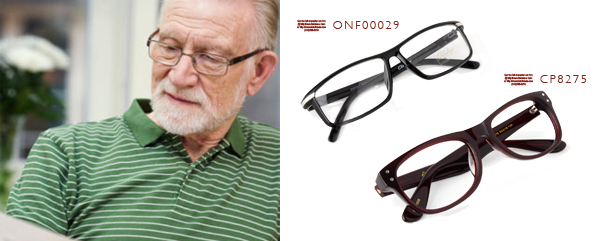 progressive eyeglasses