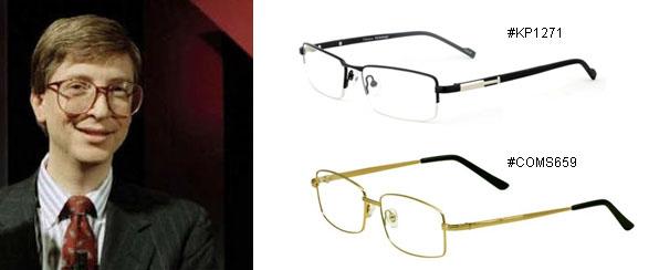 Bill Gates Eyeglasses Bill Gates Eyeglasses