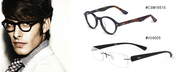 classic eyeglasses frames
