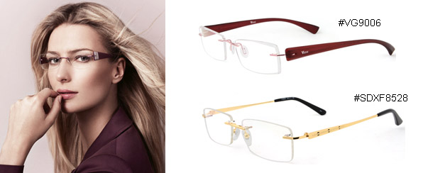 Rimless Fashion Glasses Clear Rimless reading glasses