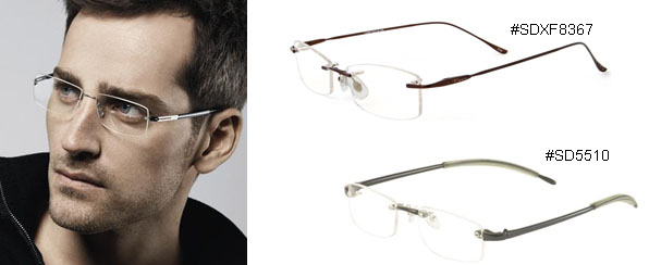 fashion eyeglasses 2017