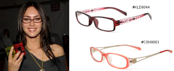 Megan Fox Eyeglasses