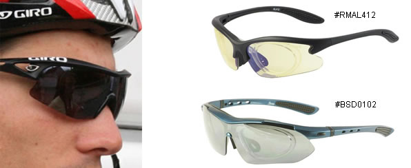 Prescription Sports Sunglasses  sports sunglasses eye care blog