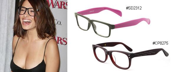 Sarah Shahi Eyeglasses